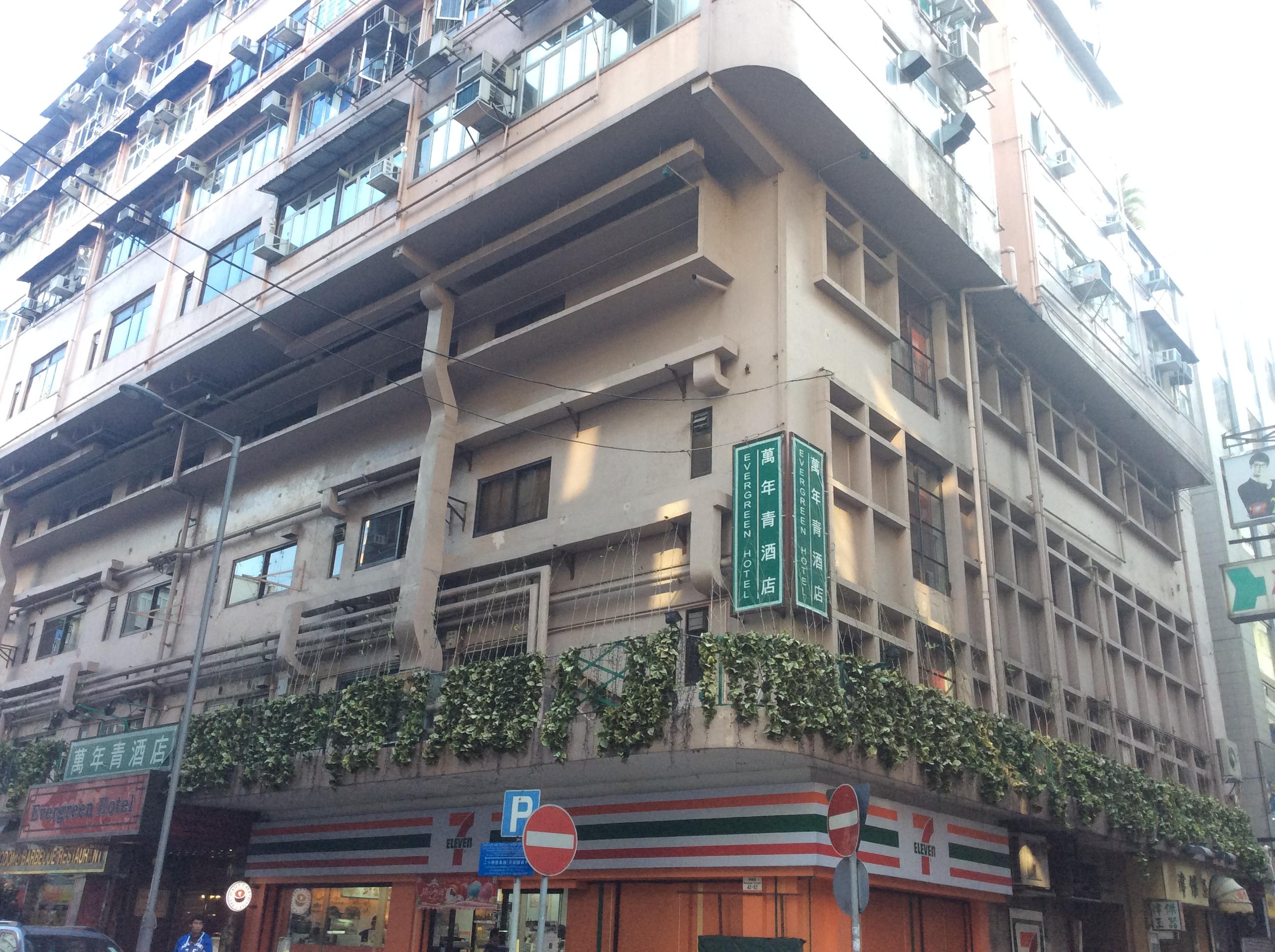 Hong Kong Part 2